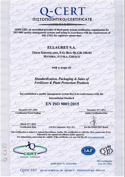 ISO 9001 ELLAGRET ABEE PHOTO Mar 2018 EN